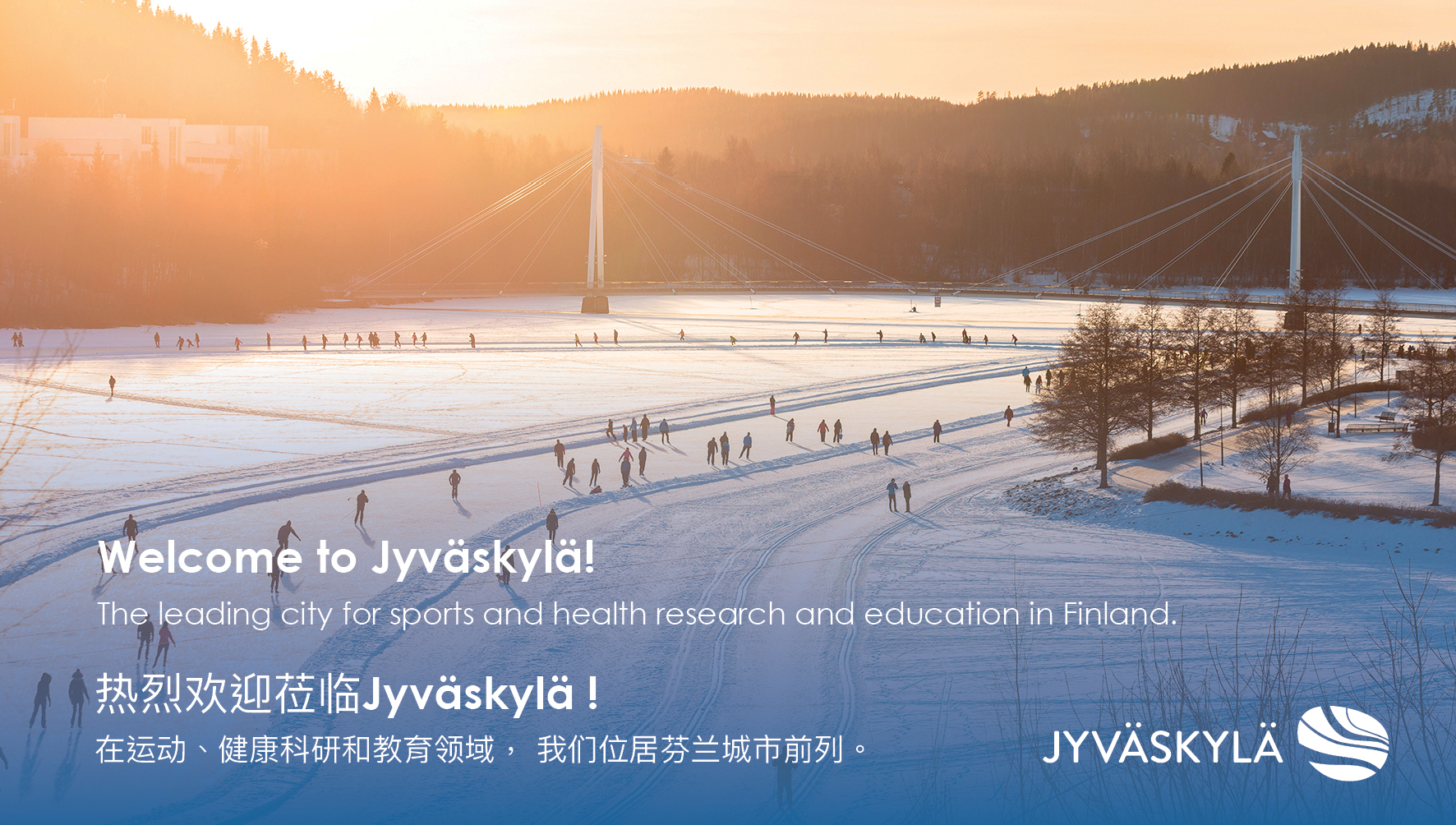 Suomen johtava liikunta- ja terveysalan tutkimuksen ja koulutuksen kaupunki Jyväskylä esillä Pekingin talviurheilumessuilla