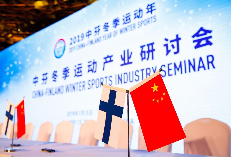 Kiinassa talviurheilulle valtavasti potentiaalia